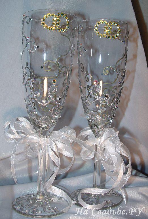 Снежный Сито на свадьбу своими руками