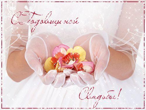 Сценарий свадьбы чугунной