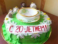 Торт на годовщину 20 лет свадьбы