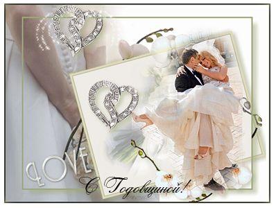 Поздравления с днем свадьбы стальная 26