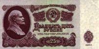 Серебряная свадьба в советском стиле 2